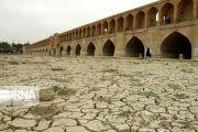 بحران آب و برق در اصفهان اوج مي گيرد