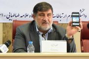 سند کاهش خطر حوادث و سوانح استانها تدوین میشود