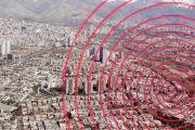 یک زلزله و ۹ پس لرزه در تبریز /زمینلرزه خسارتی نداشت